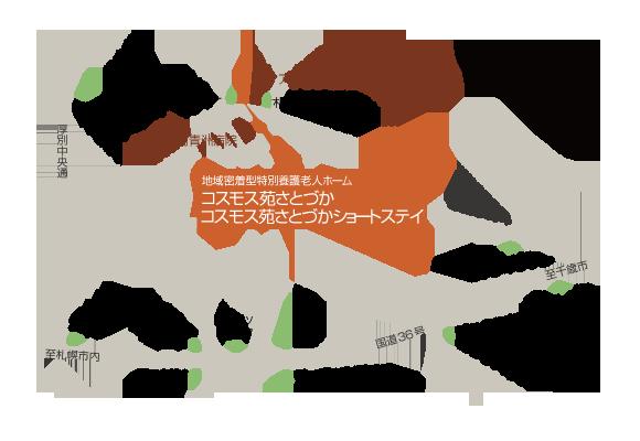 コスモス苑さとづかマップ
